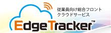 Edge Tracker