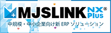 MJSLINK NX-Plus